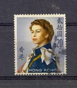 Hong Kong Scott 217a Used (Catalog Value $75.00)