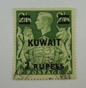 1948 Kuwait SC #80 KGVI  Used stamp 2 Rupees