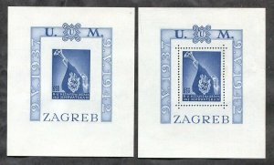 x046 - CROATIA 1942 WW2 Lot of (2) Souvenir Sheets MNH. Imperf & Perforated