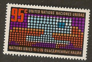 United Nations 226 New York Definitive Registered Mail 95c single MNH 1972