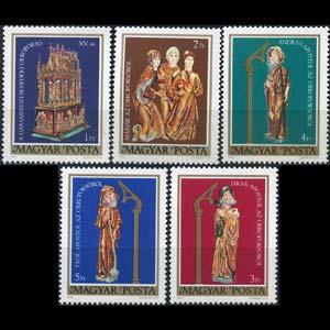 HUNGARY 1980 - Scott# 2640-4 Easter Caskets Set of 5 NH