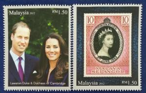 Malaysia Scott # 1418-9 Diamond Jubilee of Queen Elizabeth II Stamp Set MNH
