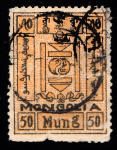Mongolia Scott 41 use with pulled perforation.