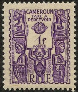 Cameroun, Scott #J21, Unused, Hinged