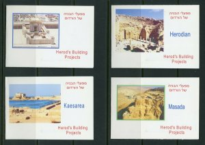 ISRAEL SEMI-OFFICIAL GEROD'S BUILDING PROJECT TAB ROW SET OF 4  BOOKLETS CPL  NH