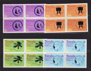 Tuvalu 46-49 Blocks of 4 Set MNH South Pacific Commission (D