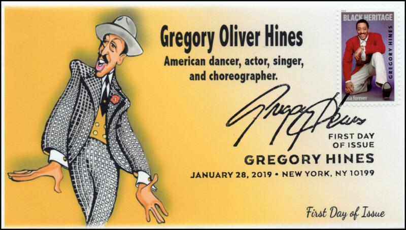 19-021, 2019, Gregory Hines, Pictorial Postmark, FDC, Black Heritage