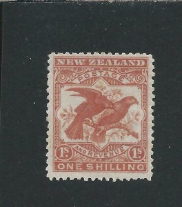 NEW ZEALAND 1898 1s DULL RED MM SG 257a CAT £90