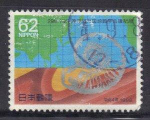 JAPAN  SC# 2138 **USED** 1992  62y     SEE SCAN