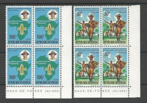 1970 Senegal Boy Scouts First African Conference blocks