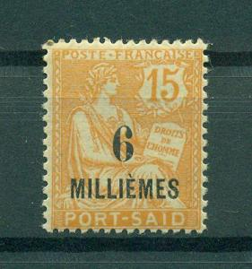 French Offices in Egypt Port Said sc# 60 mhr cat val $3.25