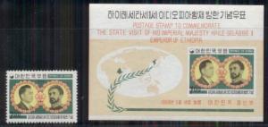 KOREA #601, 601a President, Mint Never Hinged, VF, Scott $12.00