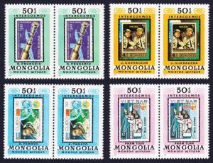 Mongolia 'Interkosmos' Space Programme 4v PAIRS RARR SG#1422-1429 SC#1232