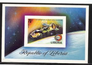 Liberia, C209, Space Airmail Imperf S/S (1), MNH