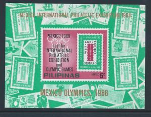 Philippines #MICHEL XXIV BL III NH Summer Olympics, Mexico 1968, EFI Mex. Phi...