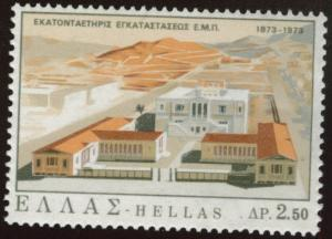 GREECE Scott 1065 Tech University stamp  MNH** 1973