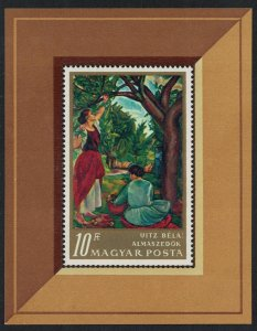 Hungary Paintings in National Gallery Budapest 3rd series MS SG#MS2325 MI#Block