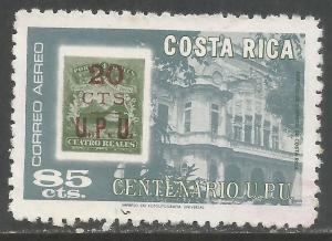 COSTA RICA C664 VFU T897-4