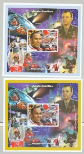 Mozambique 2007 Automobile Racing, Space, Halley's Comet, Dogs 2v S/S