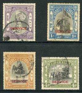 IFS JAIPUR Service SGO13/O16 1931 set of 4 used