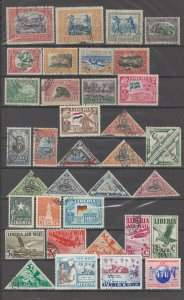 COLLECTION LOT # 41 LIBERIA 87 STAMPS CLEARANCE