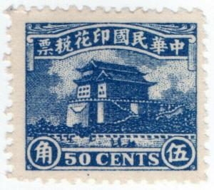 (I.B) China Revenue : Duty Stamp 50c (Temple)