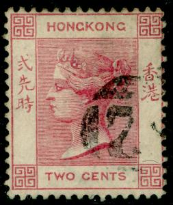 HONG KONG SG32a, 2c Rose Pink, FINE USED. Cat £32.