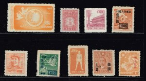 CHINA STAMP  MINT STAMP COLLECTION LOT #J32