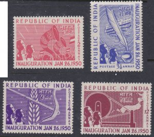 India #227-30 Independence MH CV $25