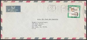 KUWAIT 1974 commercial airmail cover to USA - UPU Centenary slogan.........28064