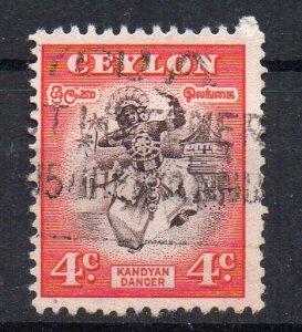 SRI-LANKA - CEYLON - 1950 - KANDYAN DANCER - Used -
