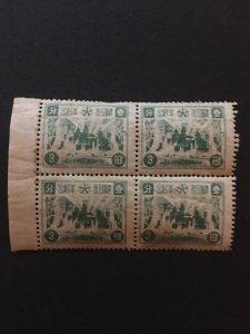 China stamp block, unused, Manchukuo, Genuine, List 1522