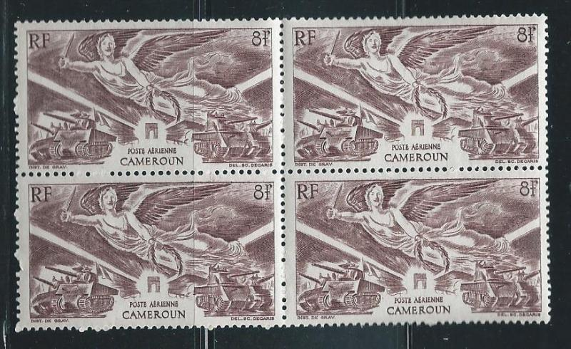 Cameroun C8 1946 WWII Victory block of 4 MNH