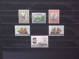 4973   Mozambique   MNH/MH/U # 175, 176, 177, 449, 452, 479        CV$ 3.70
