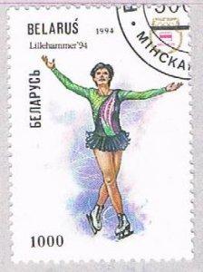 Belarus Skater 1000 - wysiwyg (AP108401)