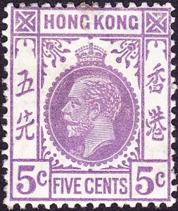 HONG KONG 1931 KGV 5c Violet SG121 MH
