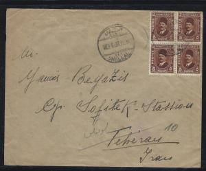 EGYPT (PP0308B)  1937  5M  BL OF 4 ON COVER TO INCREDIBLE DESTINATION