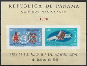 1966 Panama 464Ef  Pope Paul VI  Visit to UN MNH imperforated S/S