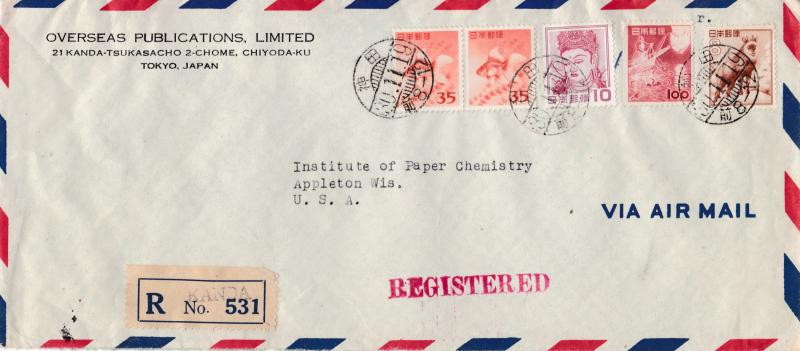 Japan 1955 Registered Cover Airmail to USA. Nice Franking VF condition