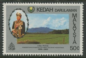 STAMP STATION PERTH Kedah #129 Sultan Abdul Halim 25th Anniv. MNH 1983