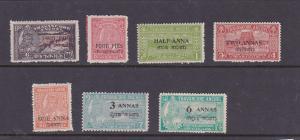 India Travancore-Cochin Sc 1-7 set MH