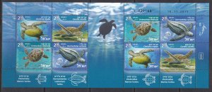 Israel, Fauna, Reptiles, Turtles MNH / 2016