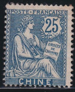 French offices China 1903 SC 38 Mint