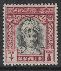 PAKISTAN-BAHAWALPUR SG20 1948 ½a BLACK & CLARET MTD MINT