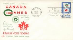 1969 Canada First Summer Games 500 Rose Craft FDC
