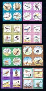 [52843] Kuwait 1973 Birds Vögel Oiseaux Ucelli 32 Values in 8 blocks of 4 MNH
