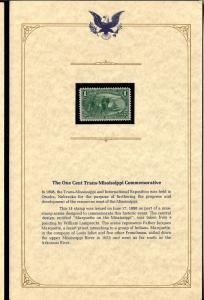 285 Mint,OG,NH... SCV $70.00... w/Cert of Authenticity