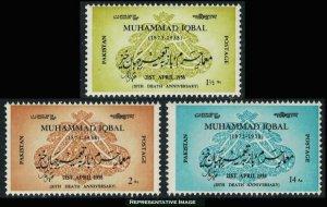 Pakistan Scott 96 Mint never hinged.