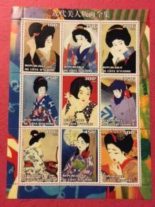 Ivory Coast 2003 Japan Beauty Japanese People Lady Art Painting M/S Stamps MNH
