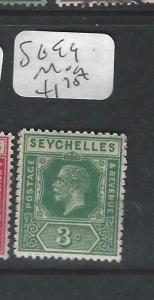 SEYCHELLES  (PP2905B)  KGV  3C     SG 99   MOG